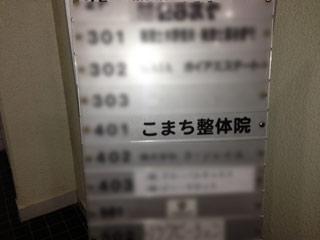 komachi1.jpg