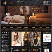 赤坂 Mandalaホームページ画像